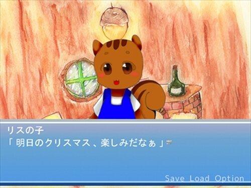 ノベルゲームアンソロジー「冬」 Game Screen Shot3