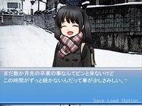 ノベルゲームアンソロジー「冬」