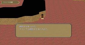 さちゴンクエスト Game Screen Shot3