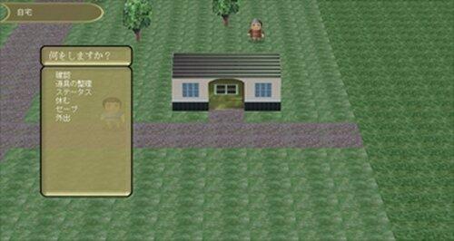 さちゴンクエスト Game Screen Shot4