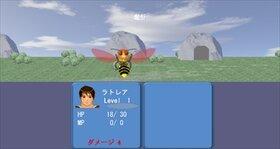 さちゴンクエスト Game Screen Shot5