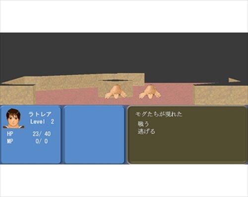 さちゴンクエスト Game Screen Shots