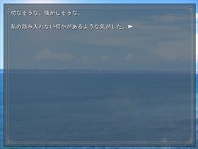 あなたの幸せはなんですか? Game Screen Shot2