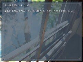 あなたの幸せはなんですか? Game Screen Shot3