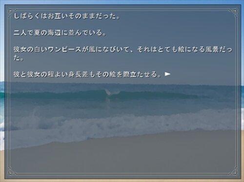 あなたの幸せはなんですか? Game Screen Shot4