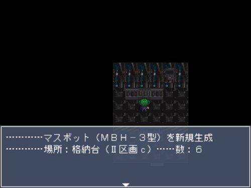うずまきねんび11 Game Screen Shot1