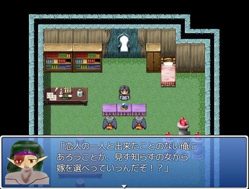 嫁選び!婚活プリンス! Game Screen Shot1