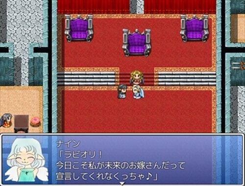 嫁選び!婚活プリンス! Game Screen Shot2