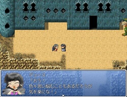 嫁選び!婚活プリンス! Game Screen Shot3