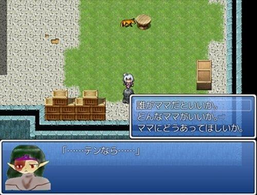 嫁選び!婚活プリンス! Game Screen Shot5