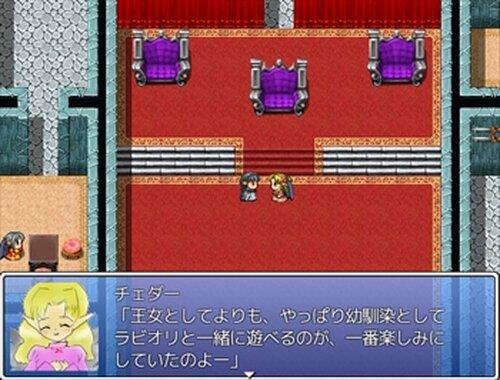 嫁選び!婚活プリンス! Game Screen Shots