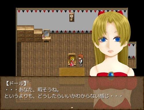 「ぼく」のはなし Game Screen Shot3