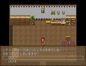 『「ぼく」のはなし』 Game Screen Shot5