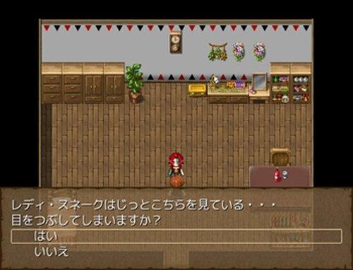 「ぼく」のはなし Game Screen Shot5