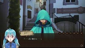 恋するペコラはまちがえない Game Screen Shot2