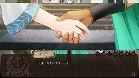 恋するペコラはまちがえない Game Screen Shot4