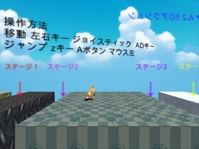 unityちゃん2.5Dアクション Game Screen Shot2
