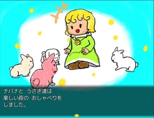ナバナと森のラビリンス Game Screen Shot3