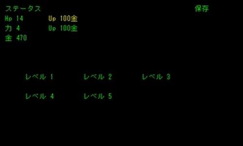 ミニシューティング Game Screen Shot2