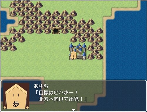 歩兵とこたつ Game Screen Shot1