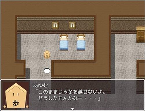 歩兵とこたつ Game Screen Shot2