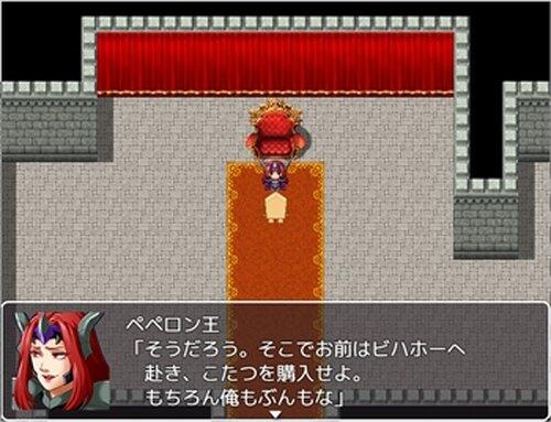 歩兵とこたつ Game Screen Shot3