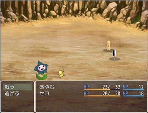 歩兵とこたつ Game Screen Shot4