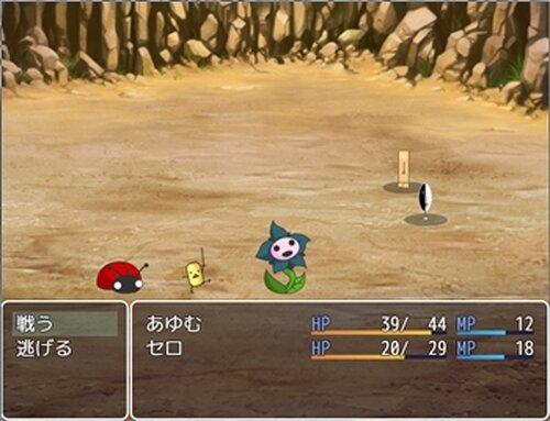 歩兵とこたつ Game Screen Shots