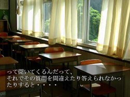 校底にいる女の子 Game Screen Shots