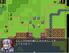 ミレーヌの村 Game Screen Shot2