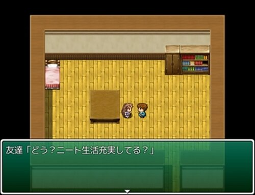 自立物語 Game Screen Shot4