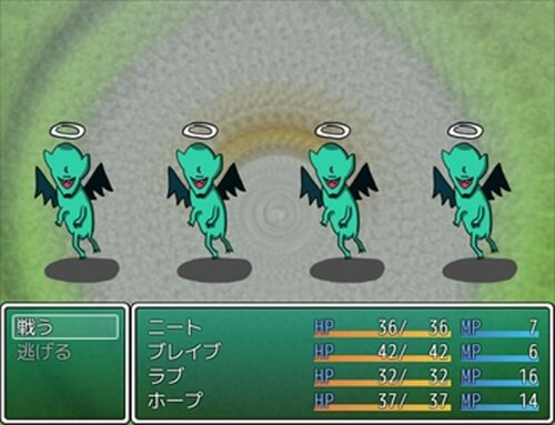 自立物語 Game Screen Shot5