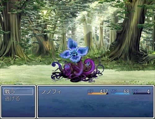 小さな物語 Game Screen Shot5