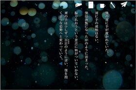 水滴の落ちる音 Game Screen Shot3
