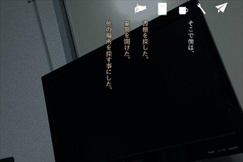 水滴の落ちる音 Game Screen Shot5