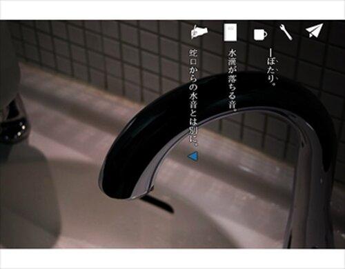 水滴の落ちる音 Game Screen Shots