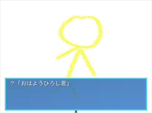 クレヨンかのじょ 体験版 Game Screen Shot2
