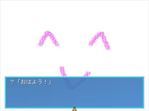 クレヨンかのじょ 体験版 Game Screen Shot3