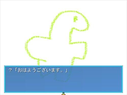 クレヨンかのじょ 体験版 Game Screen Shot4