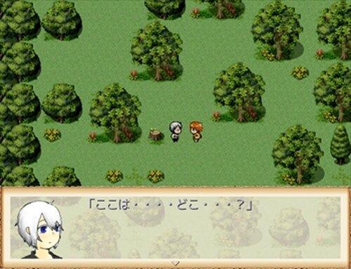 物語はこれでおしまい。 Game Screen Shot2