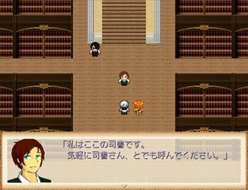 物語はこれでおしまい。 Game Screen Shot3