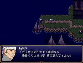 星が降る国 Ver2.05 Game Screen Shot3