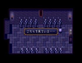 星が降る国 Ver2.05 Game Screen Shot4