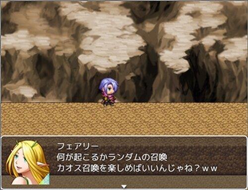 カオスサモンファイト! Game Screen Shot2