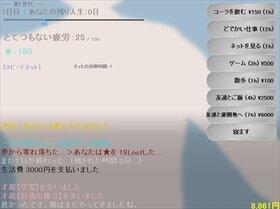 朝 Game Screen Shot3