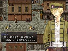 MobYu モブユウ episode1 Game Screen Shot3