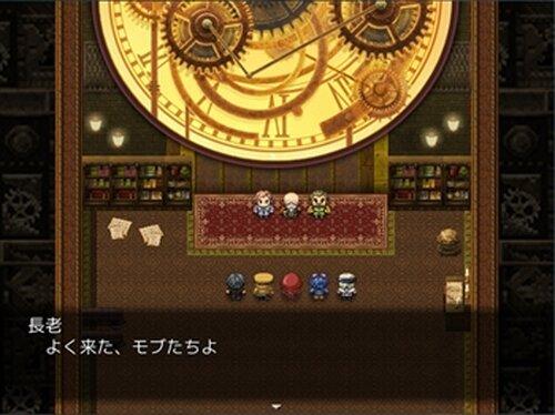 MobYu モブユウ episode1 Game Screen Shot5