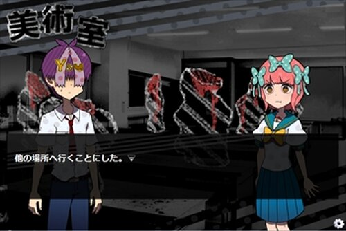 アラクネ Game Screen Shot3