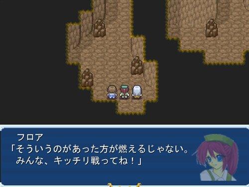 ざっかやものがたり Game Screen Shot1
