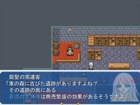 ざっかやものがたり Game Screen Shot2